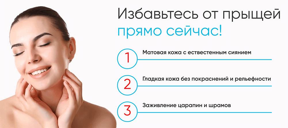Акнелоцин Инструкция
