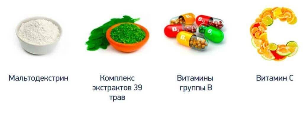 Отилор Состав