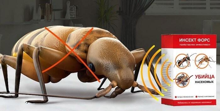 Инсект форс купить
