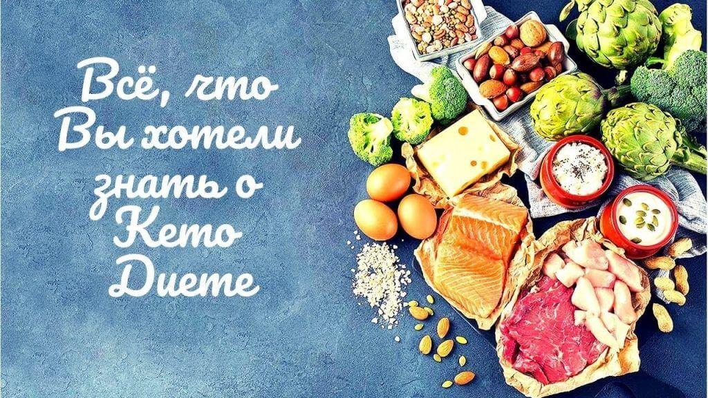 цена курса Вкусная жизнь