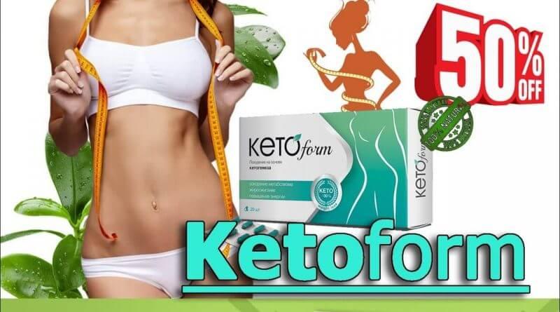 картинка Ketoform
