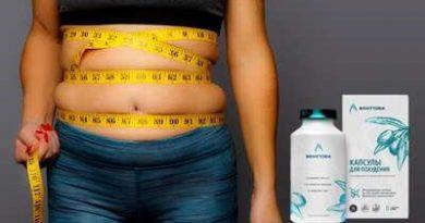биовиттория для похудения купить