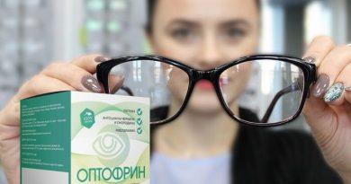 купить оптофрин для зрения