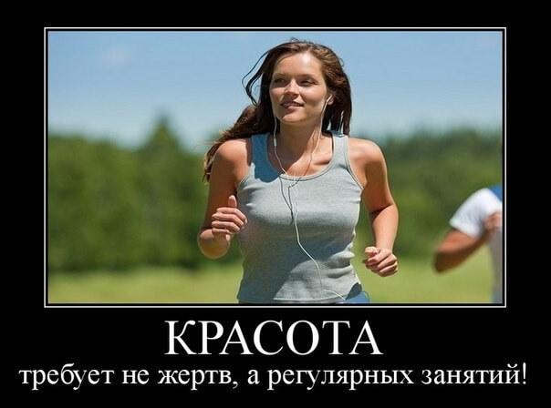 противопоказания бег спорт мотивация
